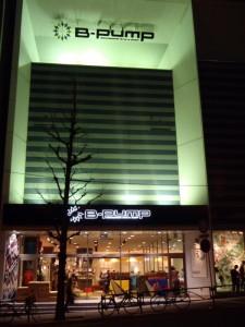 [ジム体験記] B-pump秋葉原店に行ってきた!