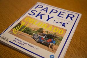アメリカでも随一のクライマーズユートピア、コロラド州を特集!『PAPERSKY No.45 コロラド特集号』