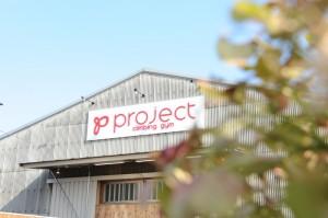 神奈川県横浜市のボルダリングジム『project(プロジェクト)』
