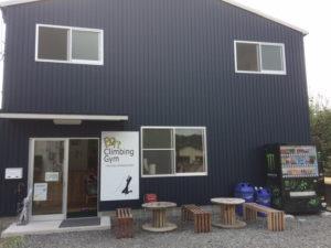 岡山県倉敷市のボルダリングジム『Bon climbing gym』