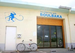 沖縄県那覇市のボルダリングジム『BOULBAKA(ボルバカ)』