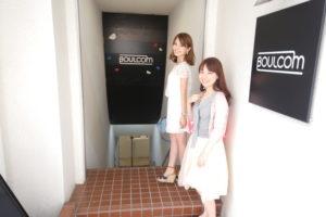 新宿南口 新宿三丁目ボルダリングジム『BOULCOM(ボルコム)』