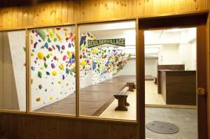 東京都中央区のボルダリングジム『boulder village(ボルダー ビレッジ)』