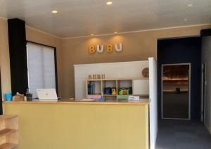 三重県四日市市のボルダリングジム『BUBU 四日市店』