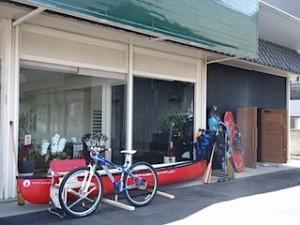 群馬県高崎市のボルダリングジム『アウトドアスポーツ&ヨガ EARTH(アース)』