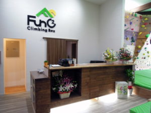 大阪府大阪市旭区のボルダリングジム『FunC2(ファンク)』