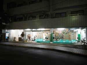 東京都足立区のボルダリングジム『Geode(ジオード)』