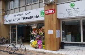 bouldering-navi-gym-green-arrow-park-tsudanuma