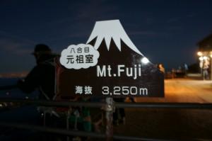 bouldering-navi-mt-fuji25