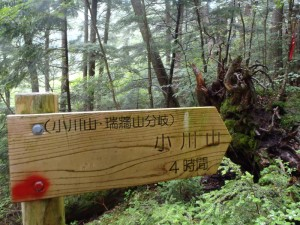 bouldering-navi-mt-mizugaki-climbing-0026