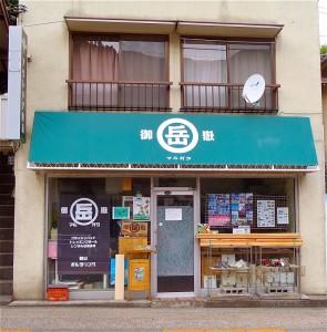 東京都青梅市にあるボルダリングショップ『マルガク御岳店』