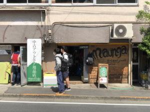東京都青梅市にあるボルダリングショップ『maunga(マウンガ) 御岳本店』